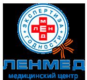 Клин медицинские центры при фгуз медицинские книжки